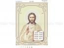 Set de cusut - Iisus Hristos