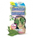 T-Zone Peel Off Mask (1 x 10 ml; 1 x 3 ml)