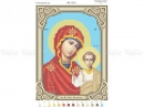 Set de cusut - Maica Domnului cu Iisus Hristos